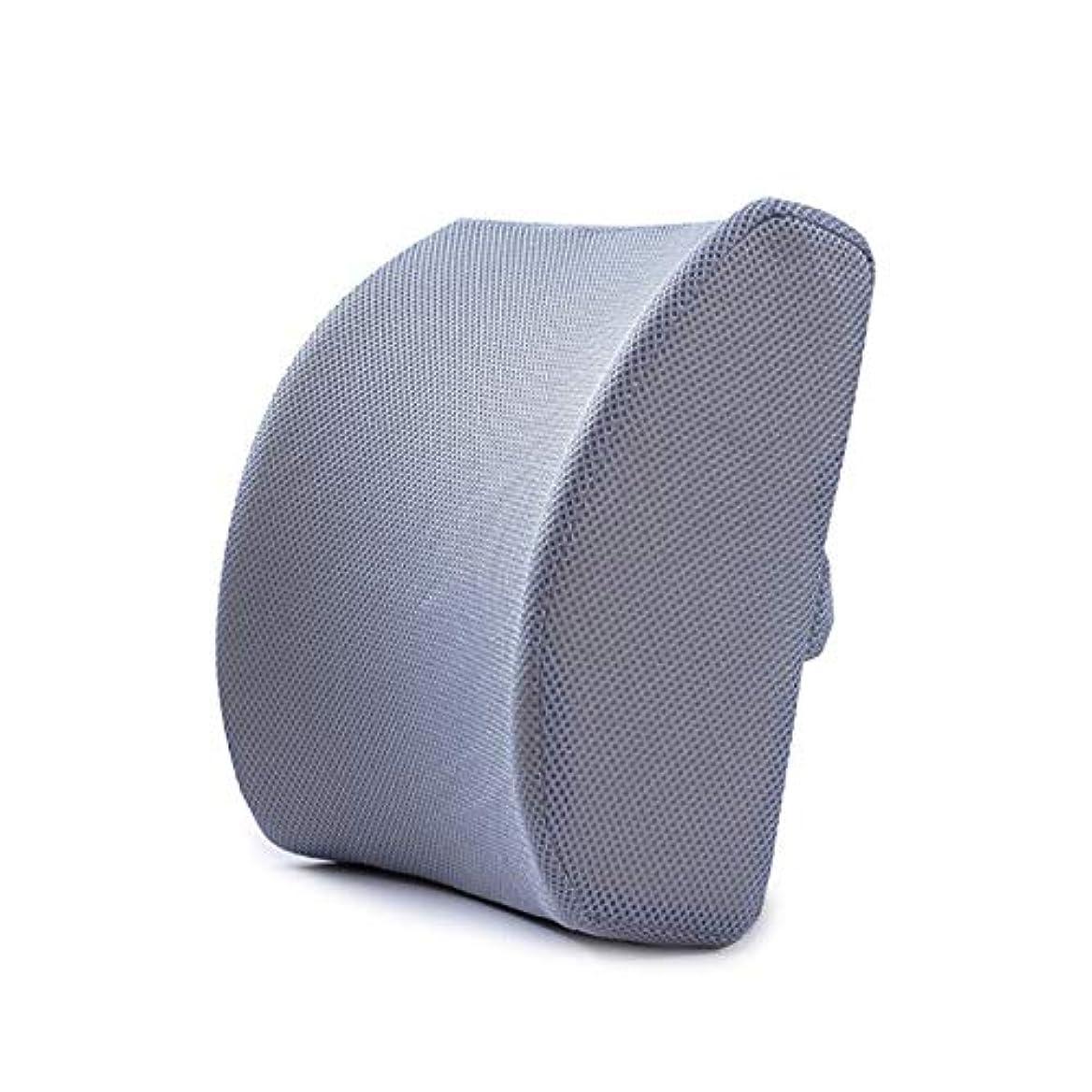 フォークうれしい持続するLIFE ホームオフィス背もたれ椅子腰椎クッションカーシートネック枕 3D 低反発サポートバックマッサージウエストレスリビング枕 クッション 椅子