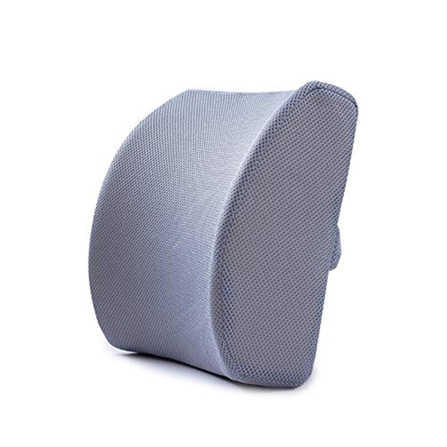 申し立て食物エレガントLIFE ホームオフィス背もたれ椅子腰椎クッションカーシートネック枕 3D 低反発サポートバックマッサージウエストレスリビング枕 クッション 椅子