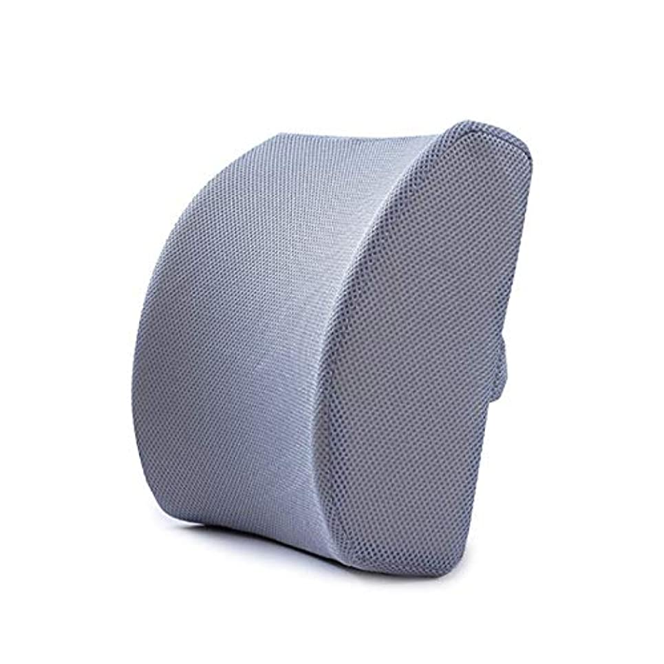 LIFE ホームオフィス背もたれ椅子腰椎クッションカーシートネック枕 3D 低反発サポートバックマッサージウエストレスリビング枕 クッション 椅子