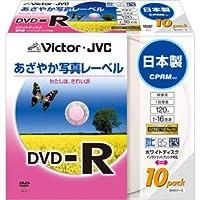 ビクター 映像用DVD-R CPRM対応 あざやか写真レーベル 4.7GB 120分 16倍速 ワイドホワイトプリンタブル 10枚 VD-R120EP10