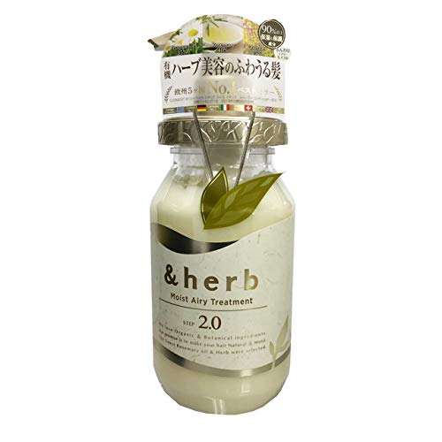 &herb &herb モイストエアリー ヘアトリートメント2.0 480g リリーハーブの画像