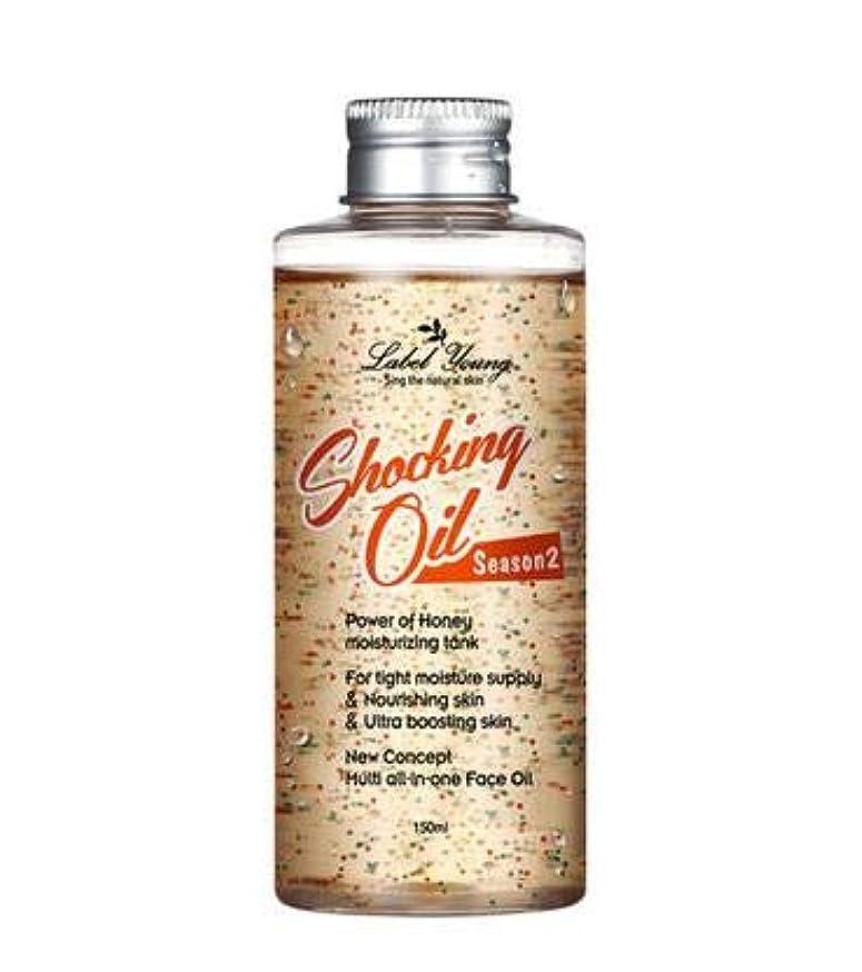 トラフ乱暴な禁止するLabelyoung Shocking Oil (Season 2) ラベルヤングショッキング オイル (シーズン2) [並行輸入品]