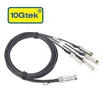 【在庫一掃セール】40Gb/s QSFP+ to 4SFP+ 分岐ケーブル Cisco QSFP-4SFP10G-CU5M互換 5m 【3年保証】