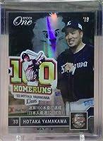 [1st no.]EPOCH-ONE(エポックワン) 山川穂高(埼玉西武ライオンズ)通算100本塁打達成 ホロスペクトラ 10枚限定