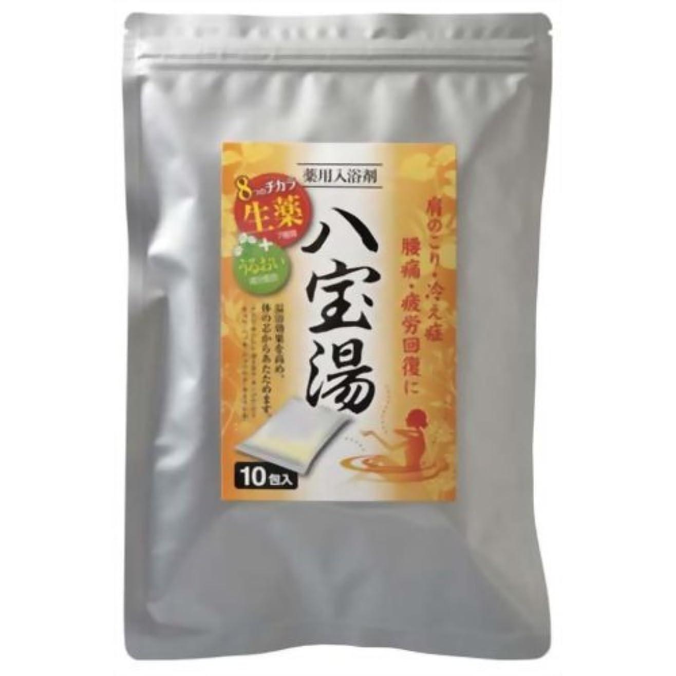 白鳥検閲広く薬用入浴剤 八宝湯 カモミールの香り 10包 [医薬部外品]