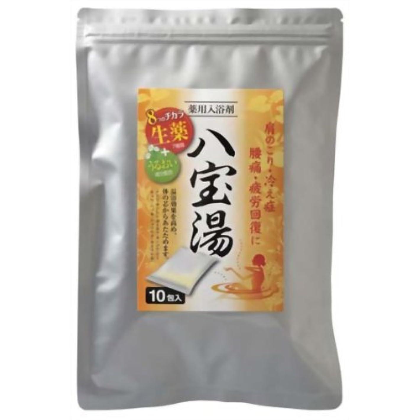 薬用入浴剤 八宝湯 カモミールの香り 10包 [医薬部外品]