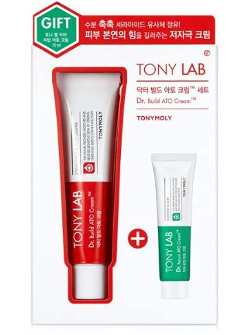 作り上げる責任者舗装するTONY MOLY Tony Lab Dr. Build ATO Cream トニーモリー トニーラボ ドクター ビルド アト クリーム [並行輸入品]