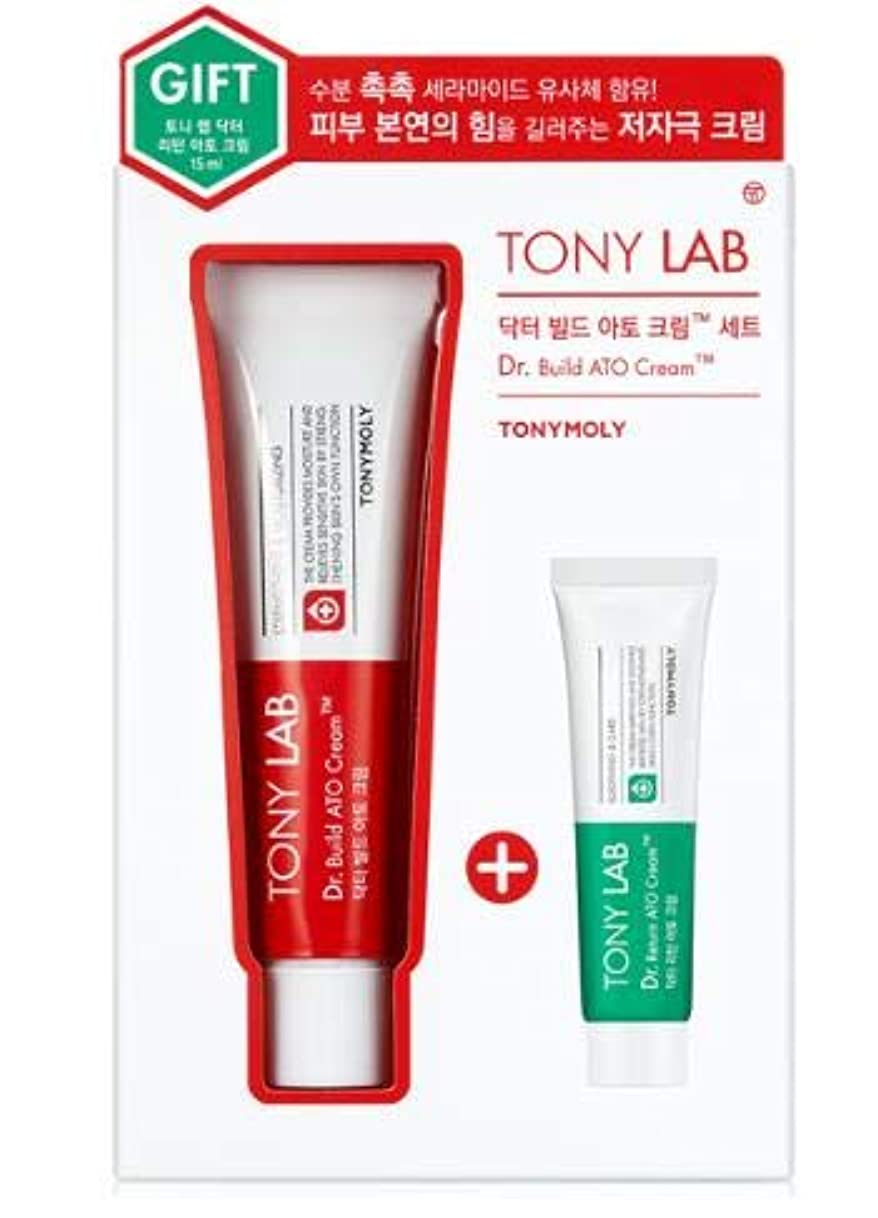 無線哲学的削るTONY MOLY Tony Lab Dr. Build ATO Cream トニーモリー トニーラボ ドクター ビルド アト クリーム [並行輸入品]
