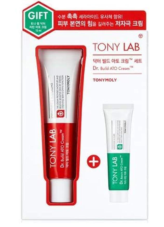 ブロック些細コットンTONY MOLY Tony Lab Dr. Build ATO Cream トニーモリー トニーラボ ドクター ビルド アト クリーム [並行輸入品]