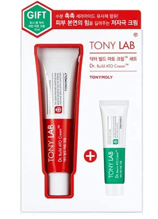 ポーズロボット絞るTONY MOLY Tony Lab Dr. Build ATO Cream トニーモリー トニーラボ ドクター ビルド アト クリーム [並行輸入品]