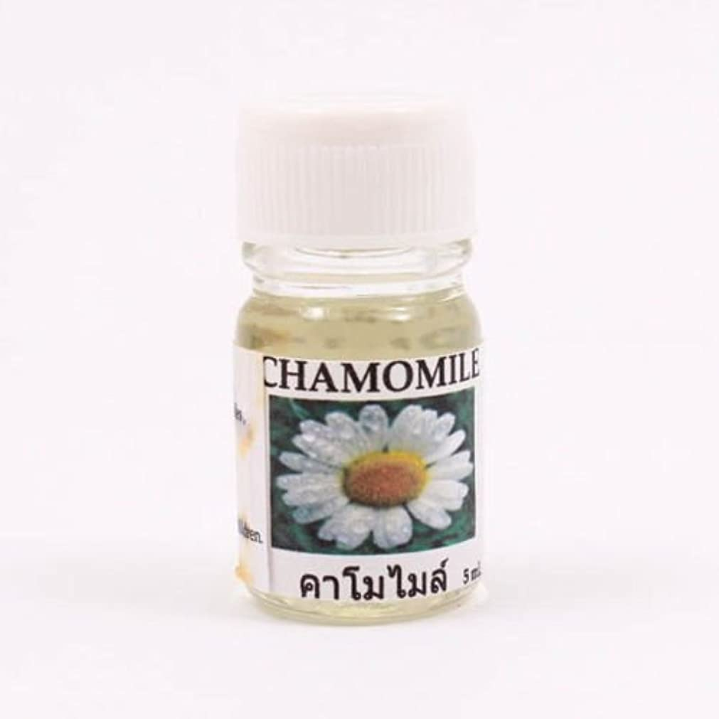 6X Chamomile Aroma Fragrance Essential Oil 5ML. cc Diffuser Burner Therapy