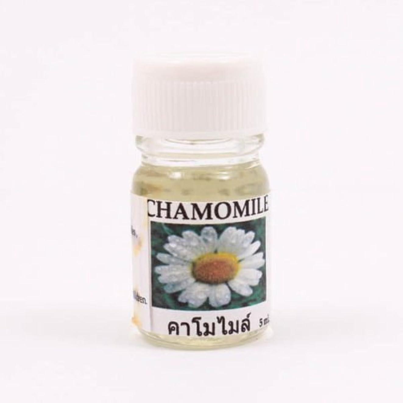 例領事館安全な6X Chamomile Aroma Fragrance Essential Oil 5ML. cc Diffuser Burner Therapy