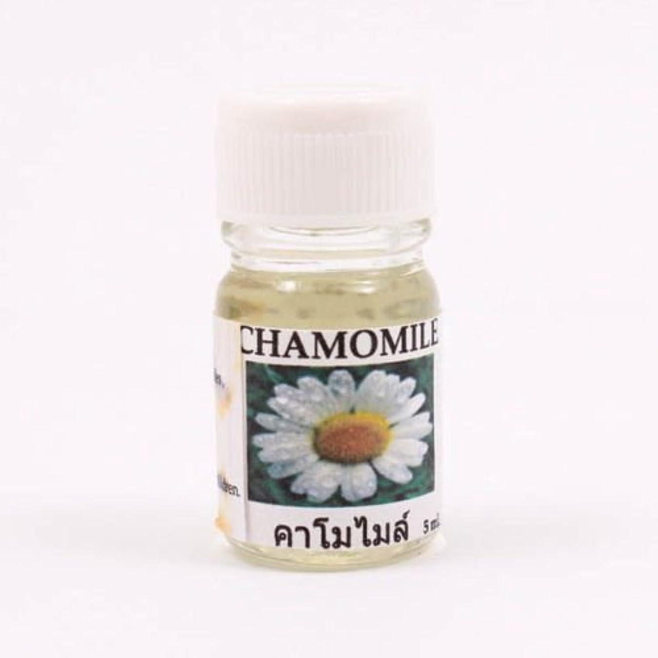 アカデミック根絶する招待6X Chamomile Aroma Fragrance Essential Oil 5ML. cc Diffuser Burner Therapy