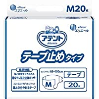 (業務用2セット) 大王製紙 アテントテープ止めタイプ M20枚 業務用 ds-1912730