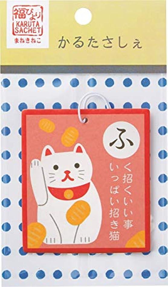 教政令説明カメヤマキャンドルハウス 福びよりかるたさしぇ招き猫