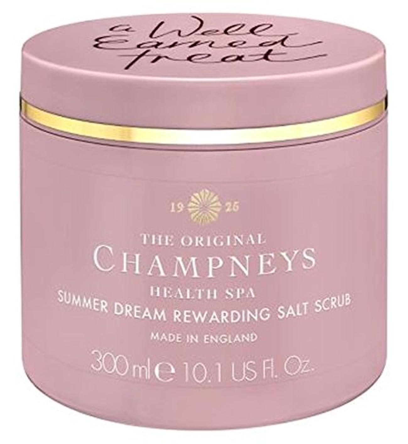 死んでいる突き出すリアルチャンプニーズの夏の夢やりがいの塩スクラブ300ミリリットル (Champneys) (x2) - Champneys Summer Dream Rewarding Salt Scrub 300ml (Pack of 2...
