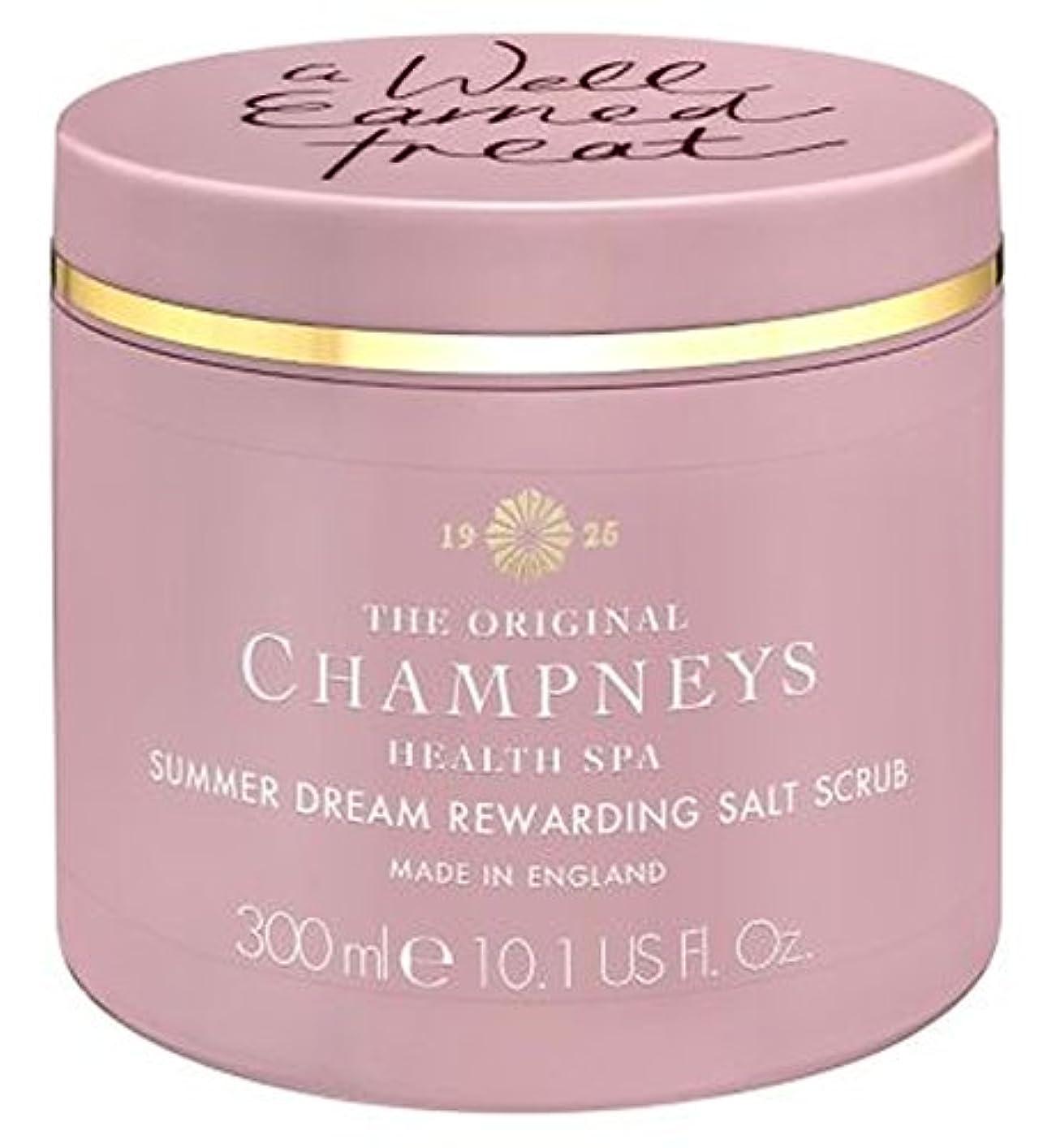 量で仲間ボンドチャンプニーズの夏の夢やりがいの塩スクラブ300ミリリットル (Champneys) (x2) - Champneys Summer Dream Rewarding Salt Scrub 300ml (Pack of 2...