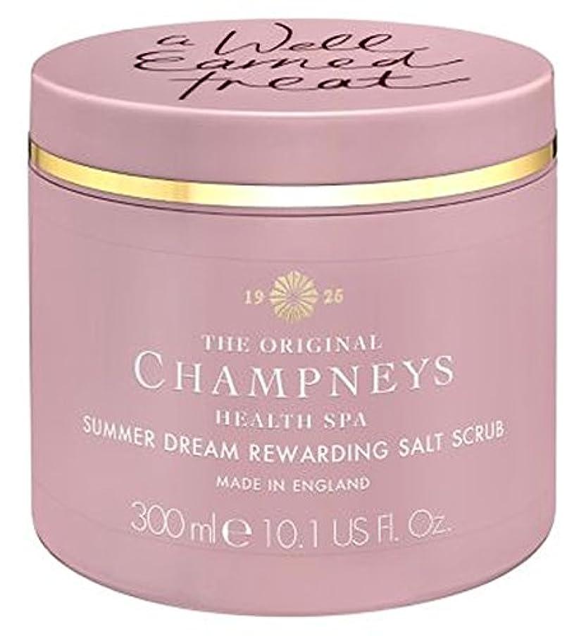 より平らな羨望従者チャンプニーズの夏の夢やりがいの塩スクラブ300ミリリットル (Champneys) (x2) - Champneys Summer Dream Rewarding Salt Scrub 300ml (Pack of 2...