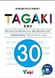 TAGAKI 30 (TAGAKI(多書き))
