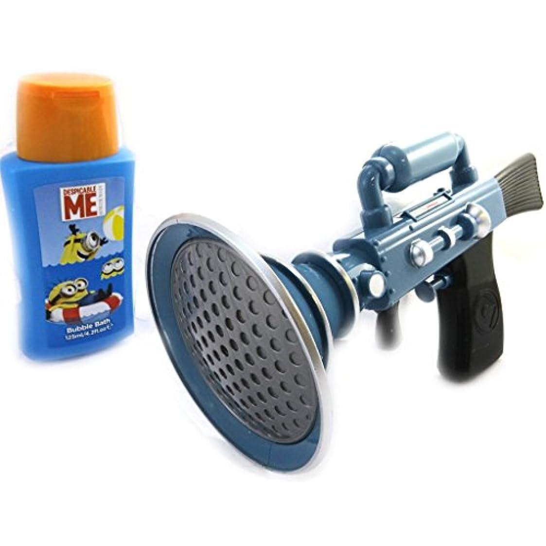 期待して織機セーター[Minions (Minions)] (Minions コレクション) [M9070] ボディソープ ブルー