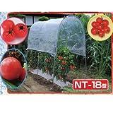 雨よけハウス トマトの屋根【NT-18型】