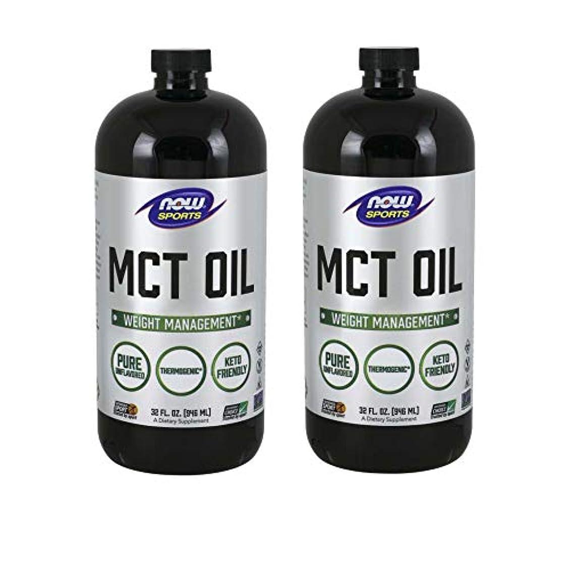今日わな薬を飲む[海外直送品] ナウフーズ 【2個セット】MCTオイル(中鎖脂肪酸トリグリセリド)32オンス