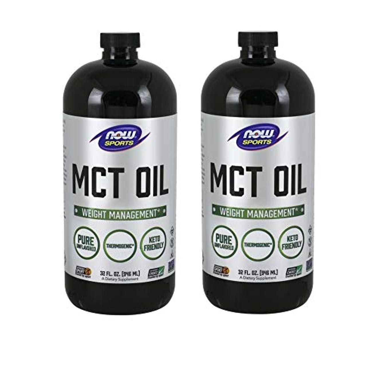 改革間隔採用[海外直送品] ナウフーズ 【2個セット】MCTオイル(中鎖脂肪酸トリグリセリド)32オンス