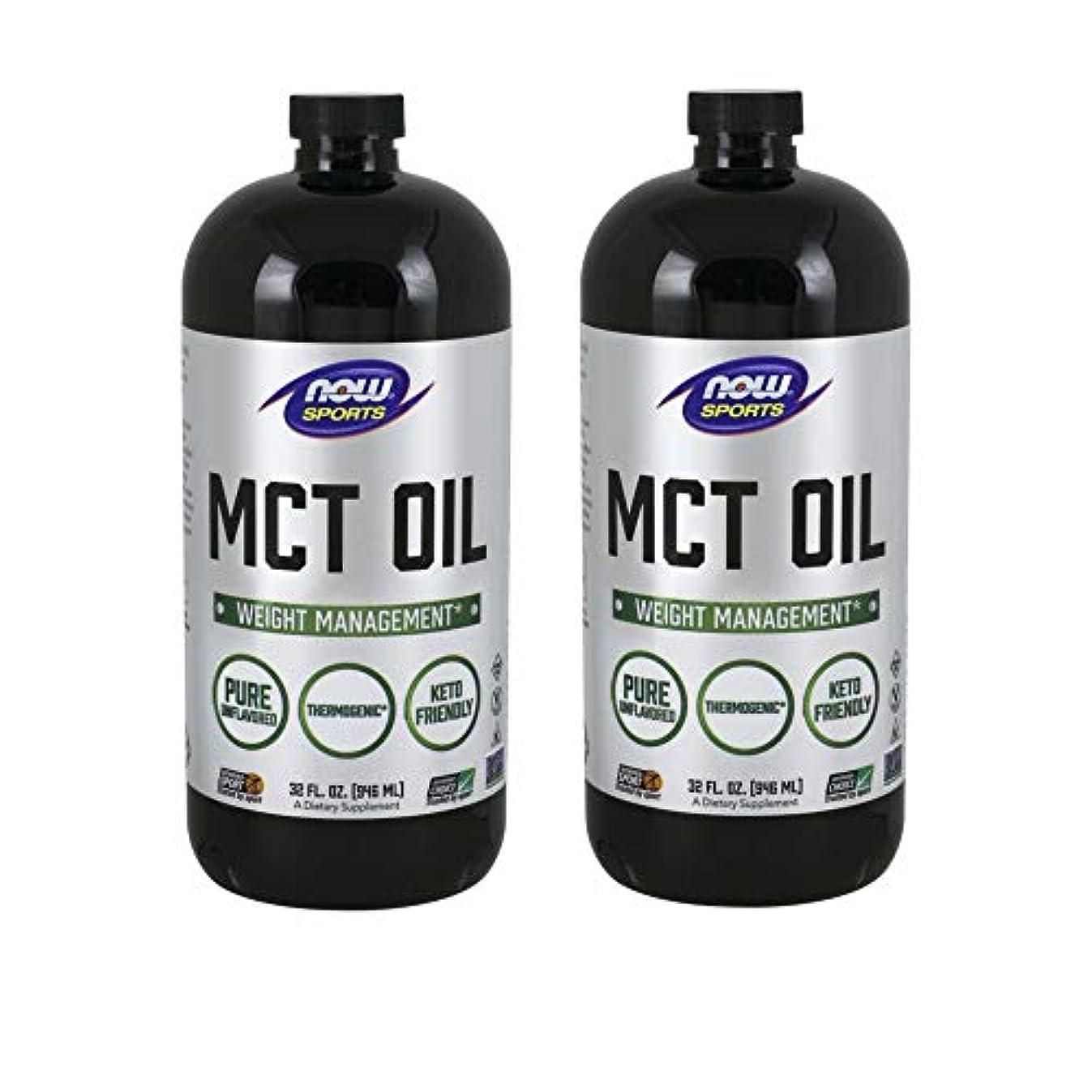 持続するロンドン名前[海外直送品] ナウフーズ 【2個セット】MCTオイル(中鎖脂肪酸トリグリセリド)32オンス