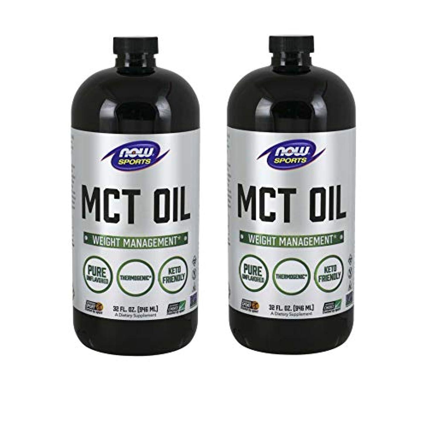 塩私たちのものミトン[海外直送品] ナウフーズ 【2個セット】MCTオイル(中鎖脂肪酸トリグリセリド)32オンス