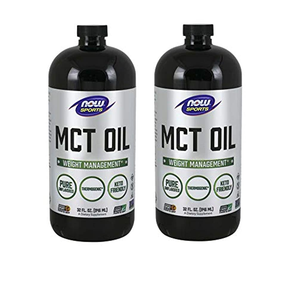 汚れた文明化洗練[海外直送品] ナウフーズ 【2個セット】MCTオイル(中鎖脂肪酸トリグリセリド)32オンス