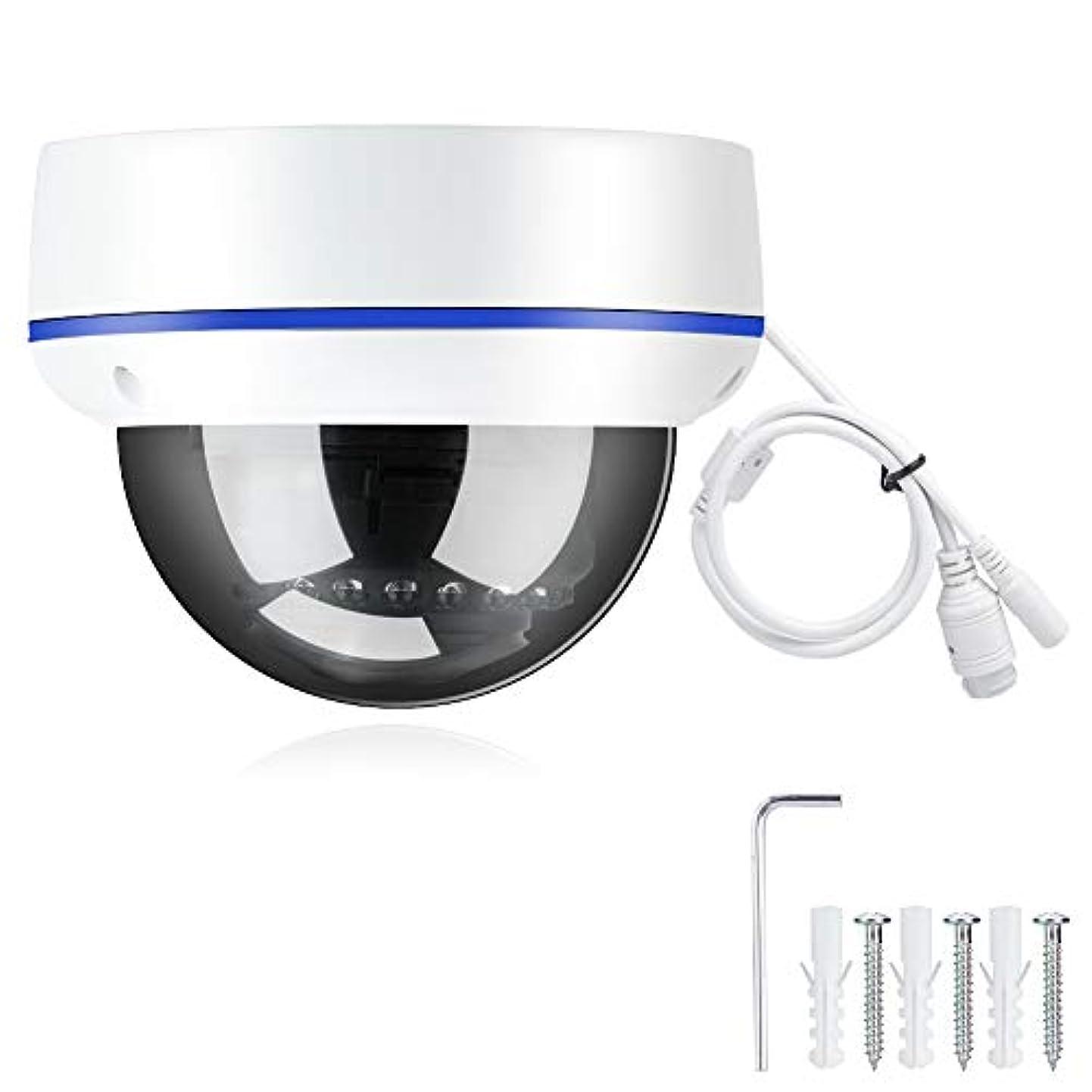 衝動血色の良い出発するドームワイヤレスカメラ、防水HD POE IPカメラドーム監視ビデオが車のホームセキュリティ用のO-NVIFをサポート(1 MP IP)