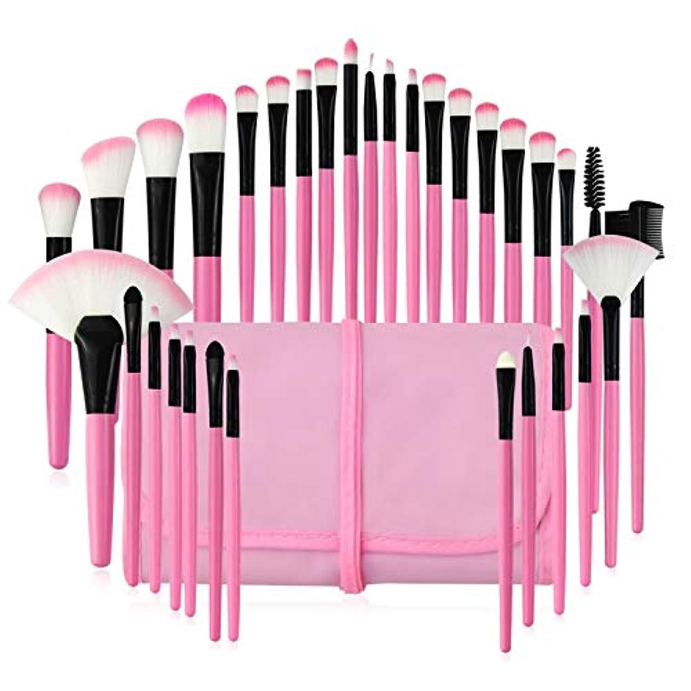 大量モナリザこんにちはメイクブラシ32本 セット フェイスブラシ 化粧筆 化粧ブラシ おしゃれ 超柔らかい 高級繊維毛 化粧ポーチ付き 高級タクロン 日常の化粧 集まる化粧(ピンク)