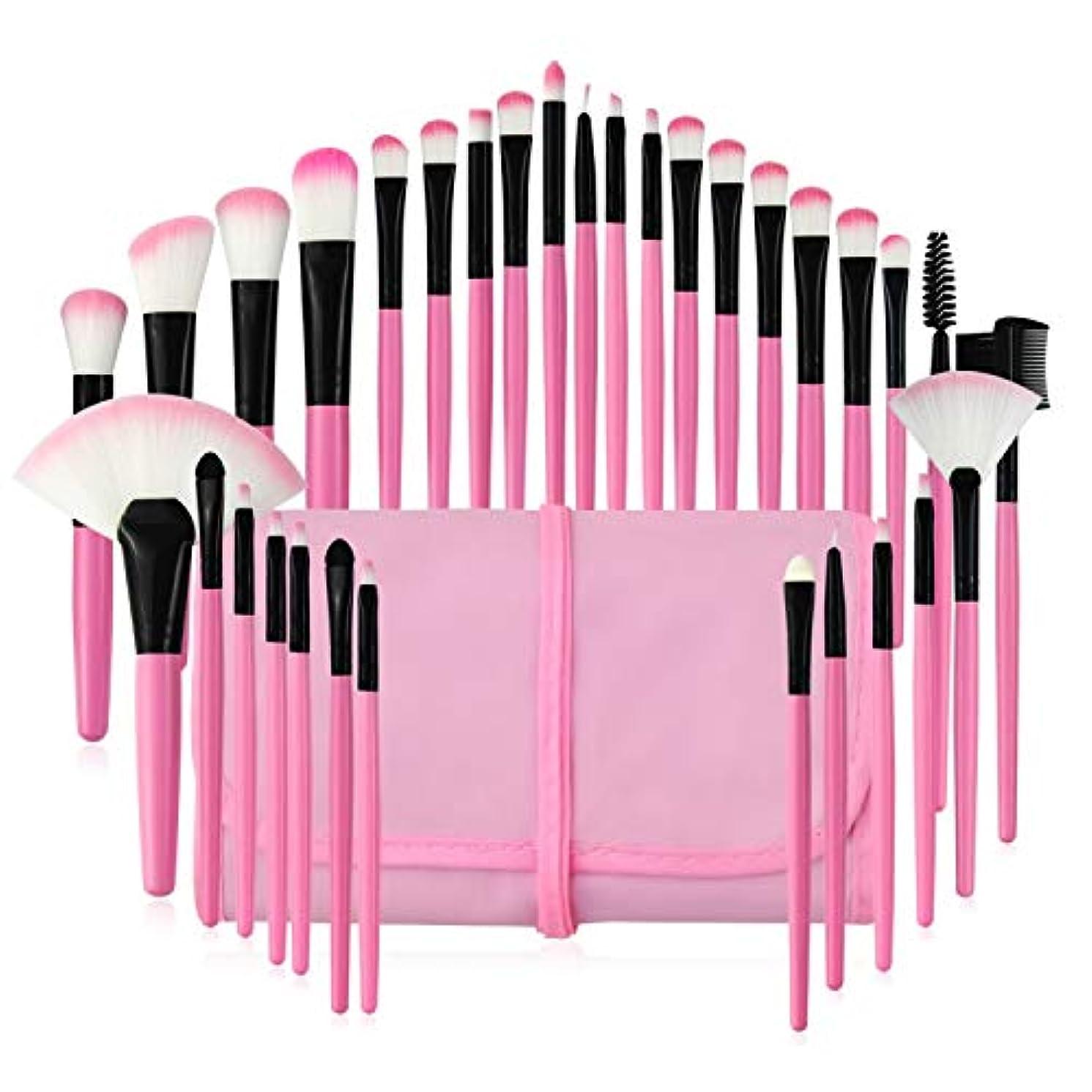 感情の反動労働メイクブラシ32本 セット フェイスブラシ 化粧筆 化粧ブラシ おしゃれ 超柔らかい 高級繊維毛 化粧ポーチ付き 高級タクロン 日常の化粧 集まる化粧(ピンク)