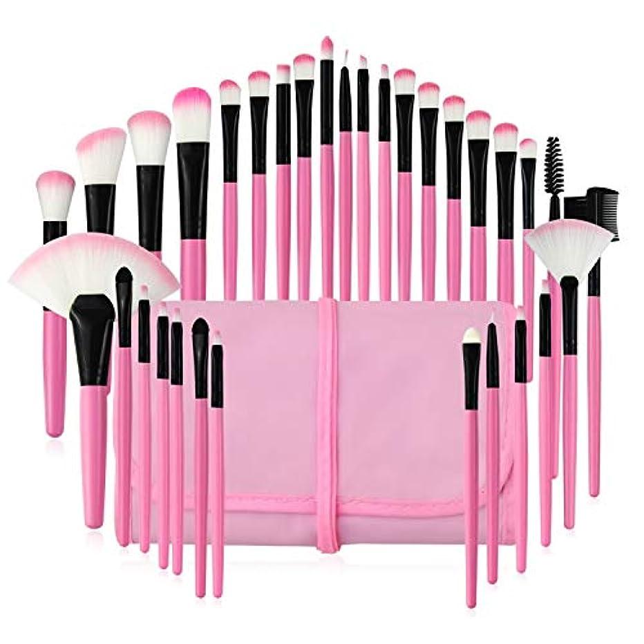 苦行ピーブクマノミメイクブラシ32本 セット フェイスブラシ 化粧筆 化粧ブラシ おしゃれ 超柔らかい 高級繊維毛 化粧ポーチ付き 高級タクロン 日常の化粧 集まる化粧(ピンク)