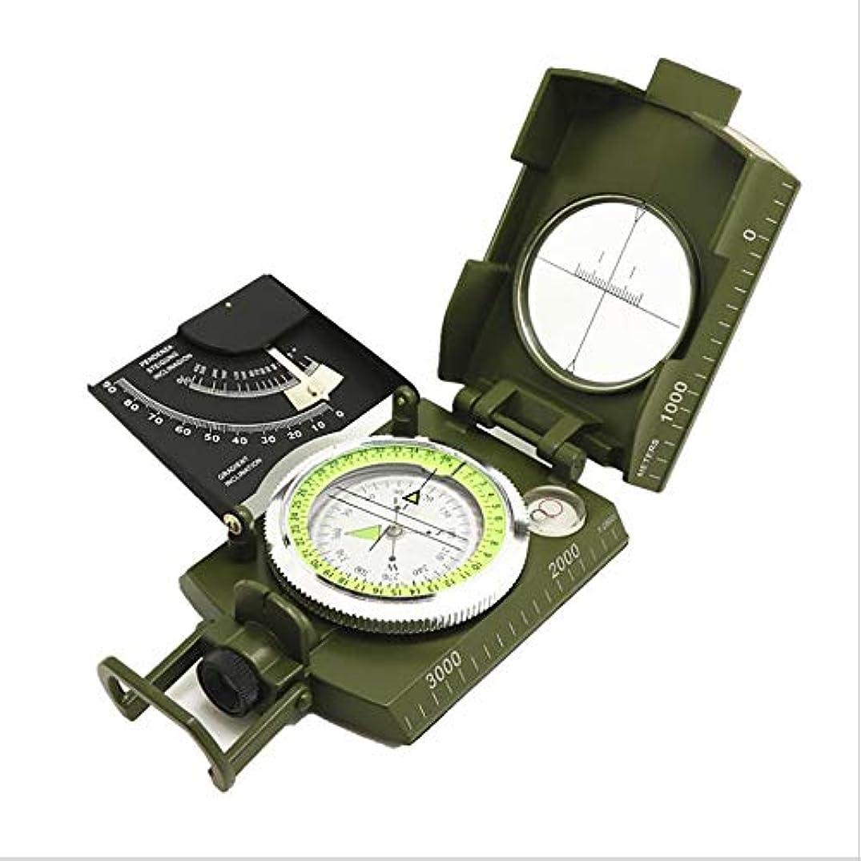 教育学冷笑する慢性的多機能コンパス、距離計、傾斜計スケールなどを備えた全金属製の軍用防水高精度コンパス。ハイキング、キャンプ、ハイキングに適しています。