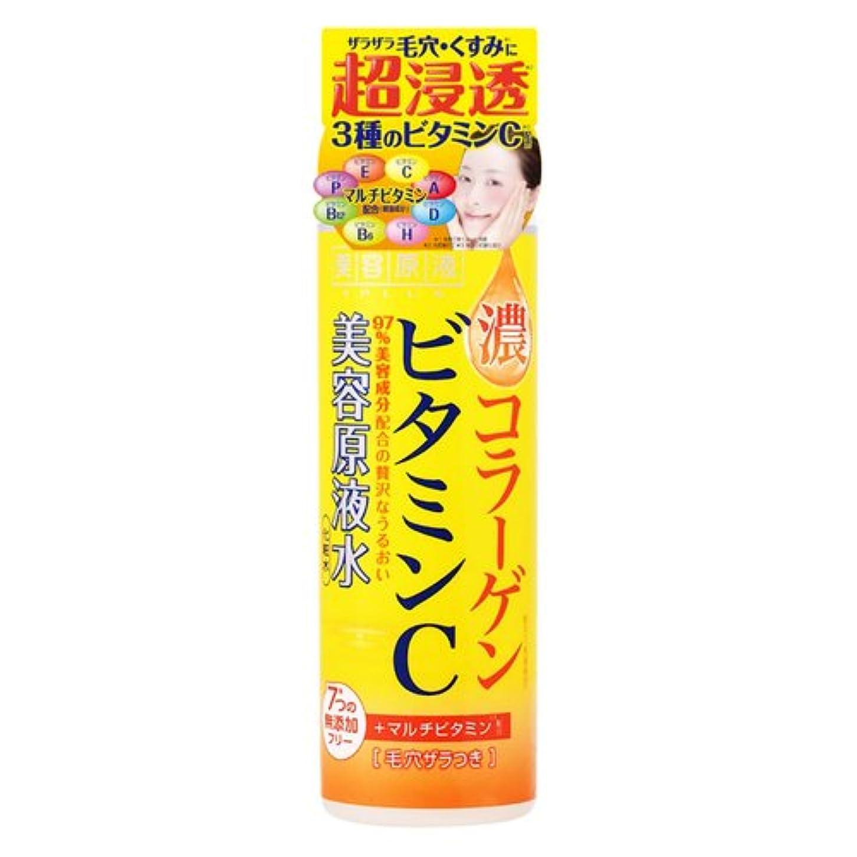 確立します粘着性悪意のある美容原液 超潤化粧水VC 185mL
