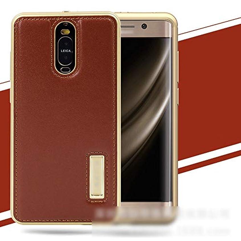 とらえどころのない解く咽頭Tonglilili Huawei P10、P10 Plus、Mate9、Mate10、Mate10 Pro、Mate9 Pro用の新しい高級レザーケースメタル保護カバーの電話ケース (Color : ブラウン, Edition : P10 Plus)