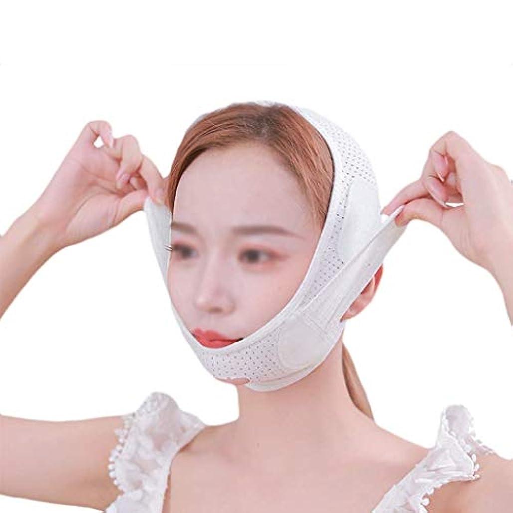 最初は安定したミスペンドフェイシャルリフティング包帯、頬スリミングマスク包帯、フェイスリフティングファーミングフェースリフティング、リフティングダブルチンフェイシャルマスク(ホワイト、フリーサイズ)