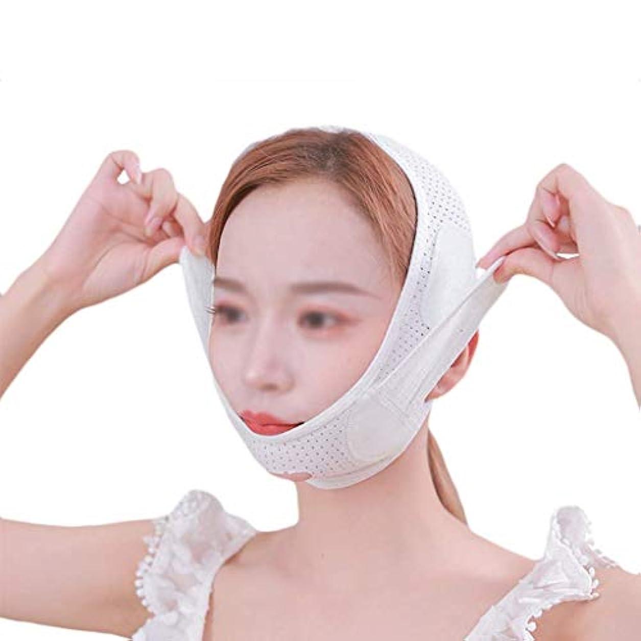 胸邪魔する哺乳類フェイシャルリフティング包帯、頬スリミングマスク包帯、フェイスリフティングファーミングフェースリフティング、リフティングダブルチンフェイシャルマスク(ホワイト、フリーサイズ)