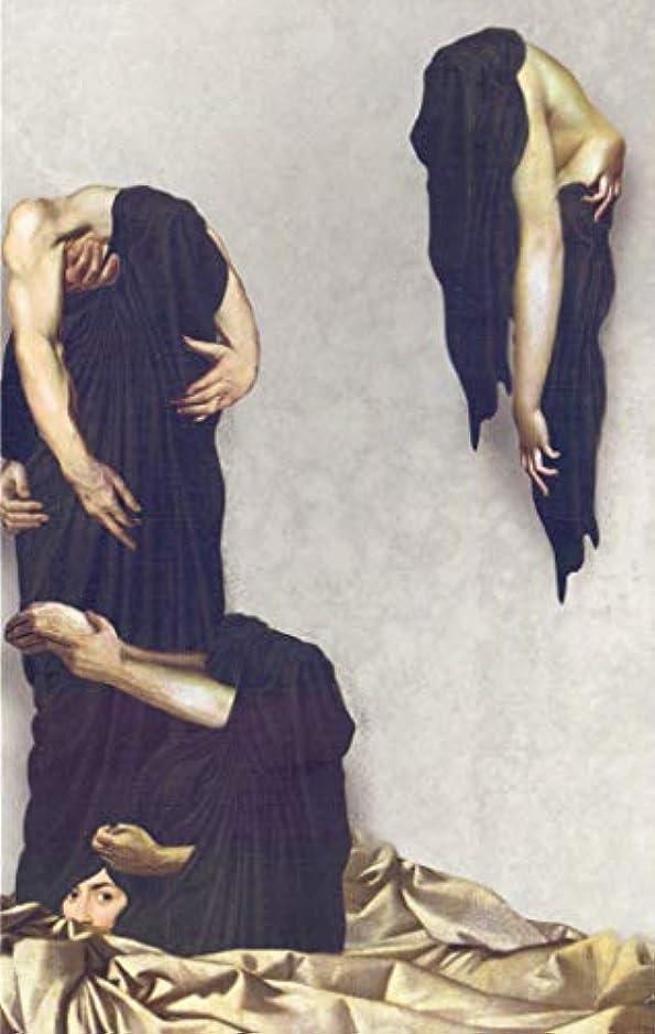 手段トリクル中庭A Musa em Exílio
