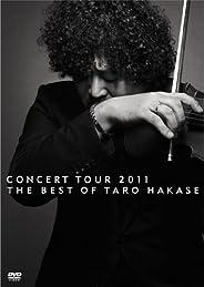 CONCERT TOUR 2011 THE BEST OF TARO HAKASE [DVD]