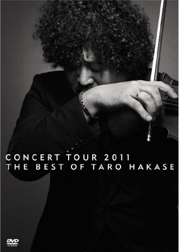 CONCERT TOUR 2011 THE BEST OF TARO HAKASE [DVD]