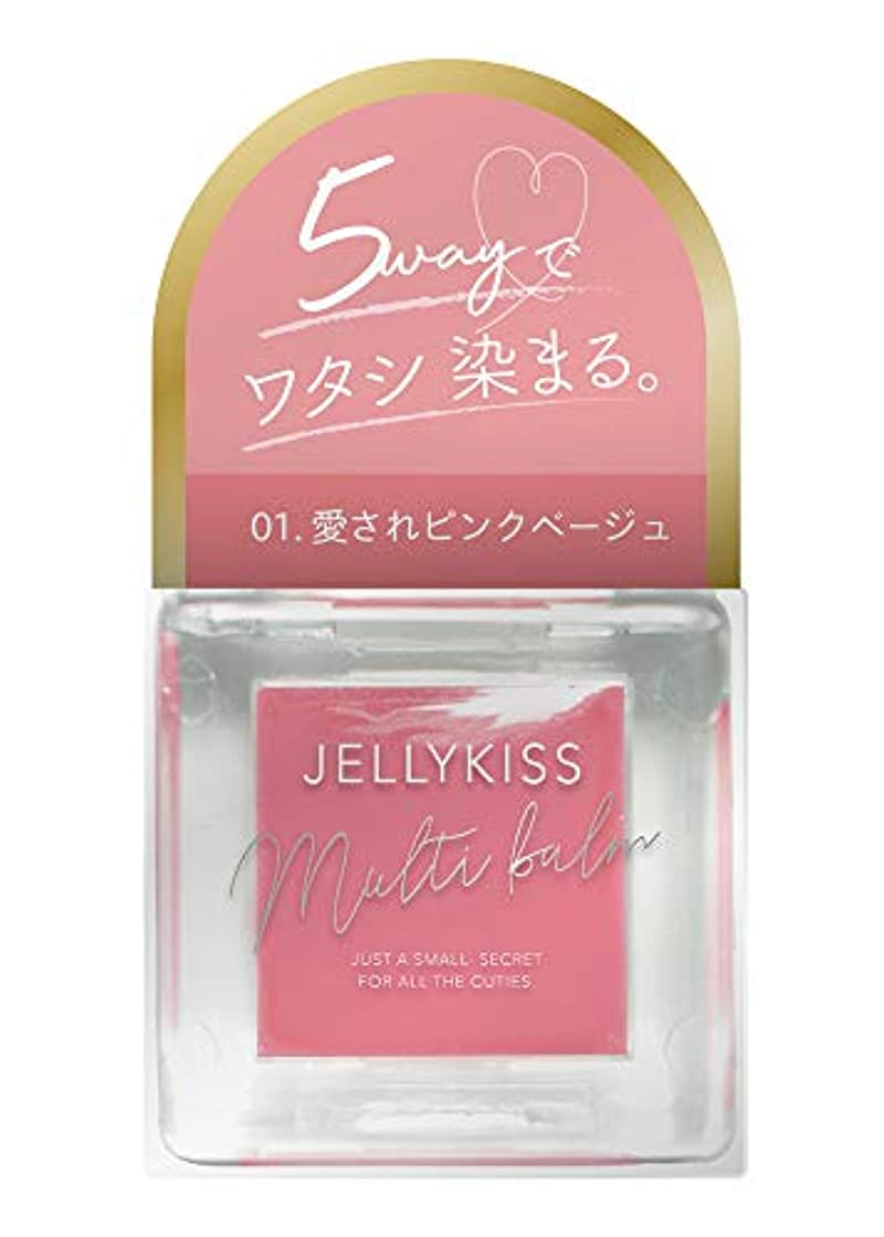 エゴマニア豊富薄いですJelly kiss(ジュリキス) ジェリキス マルチバーム 01 チェリーピンク 口紅 7g