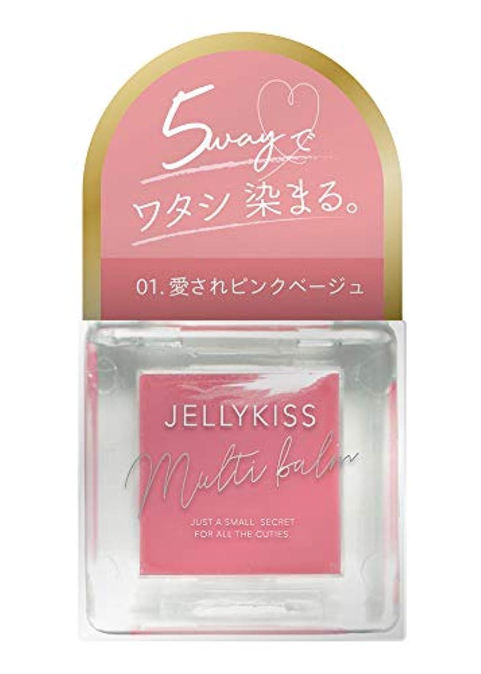 慣れる電話をかける一掃するJelly kiss(ジュリキス) ジェリキス マルチバーム 01 チェリーピンク 口紅 7g