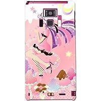 Milk's Design しらくらゆりこ 「ストロベリーきのこガール」 / for REGZA Phone T-01D/docomo