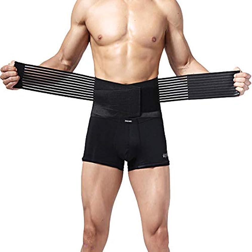 投票カセットターミナルGPE 腰痛 腰 サポーター 腰痛ベルト コルセット 薄型 通気性抜群 姿勢矯正 シェイプアップ 男女兼用 (L)