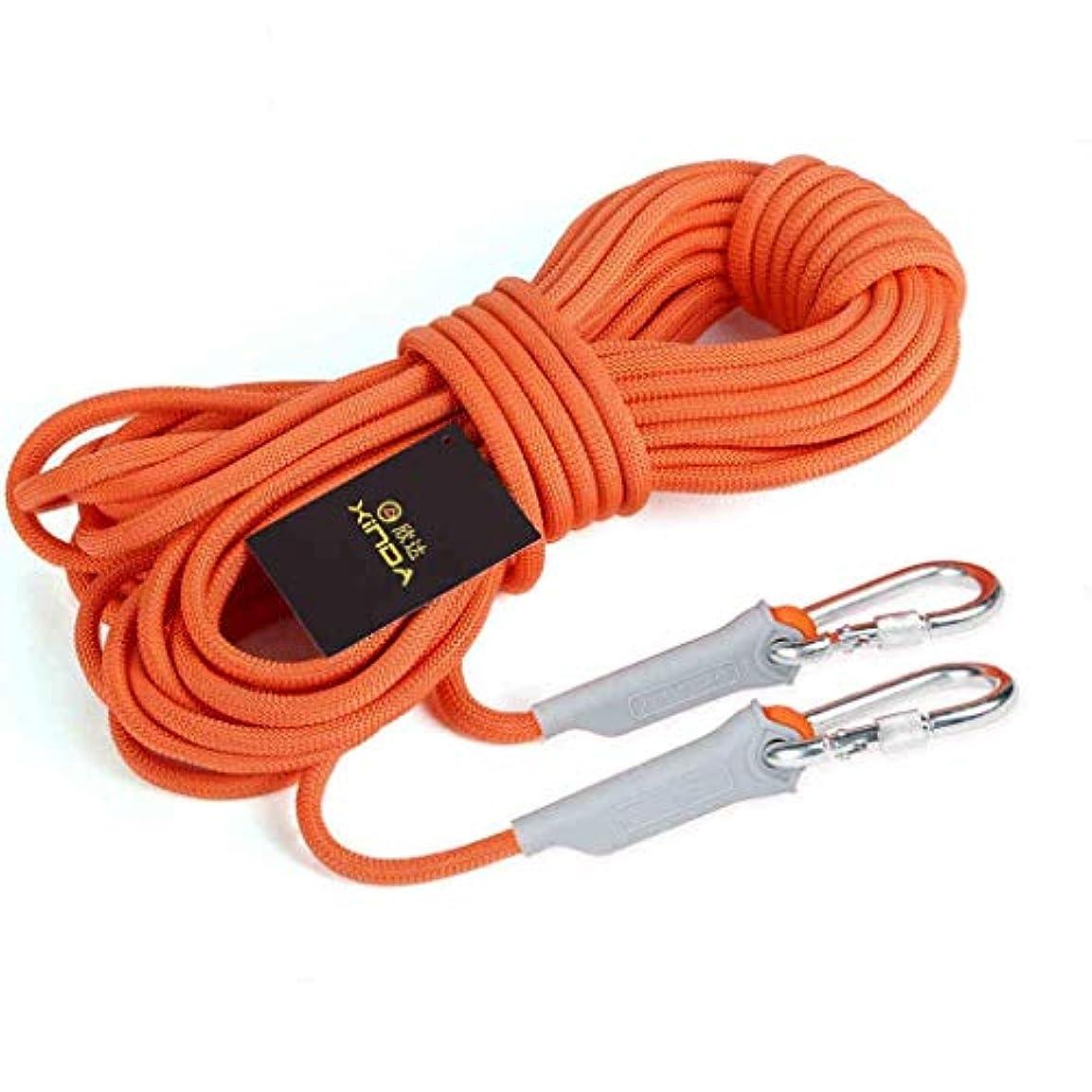 指癌我慢するロープアウトドアクライミングロープ、12ミリメートル安全ロープクライミングロープロープクライミングロープナイロンロープ脱出装置、40メートル/ 30メートル/ 20メートル/ 10メートル(サイズ:30メートル)