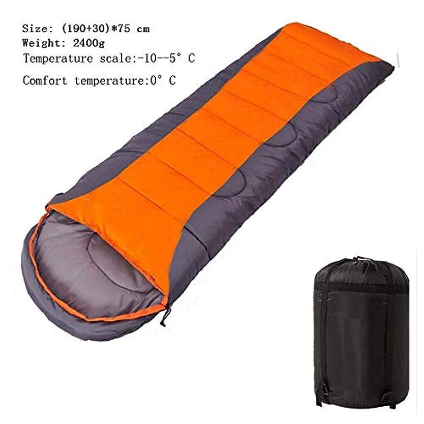 振り子メイドシュガースポーツ屋外厚い暖かいキャンプの寝袋自動運転のキャンプテントと寝袋オレンジグレー色マッチング寝袋