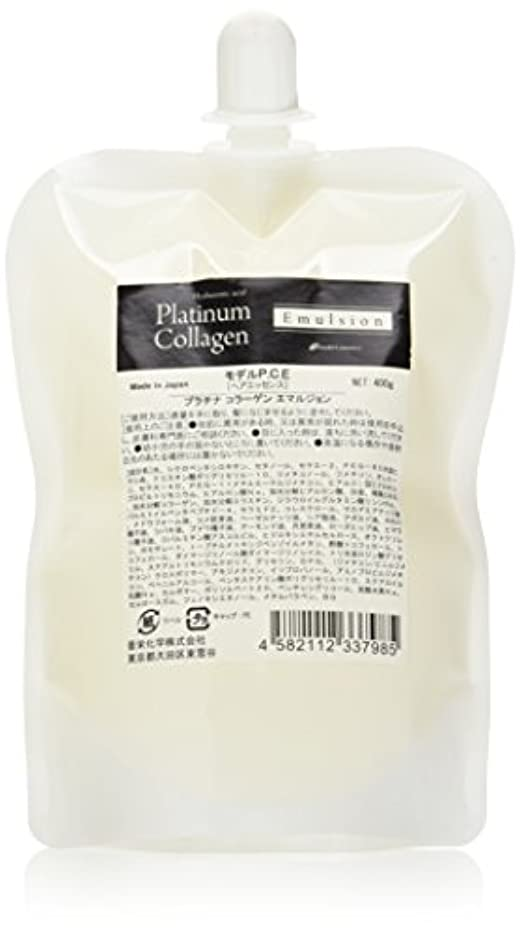 アライメント毒性分数プラチナコラーゲン エマルジョン 400ml