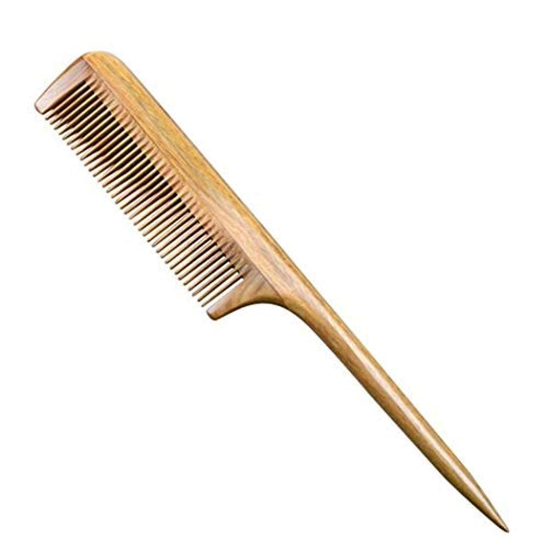 茎作物もちろんRat Tail Hair Comb - Fine Tooth Natural Green Sandalwood Combs with Teasing Tail Handle - No Static Wooden Comb...